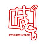 Havre Rugby Club - Cinq